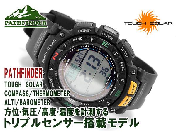緑色的CASIO PATHFINDER卡西歐Pathfineer(版PRO TREK初期Lec)返銷進口海外型號三重感應器搭載太陽能黑色數碼的PAG-240-1CR PAG-240-1