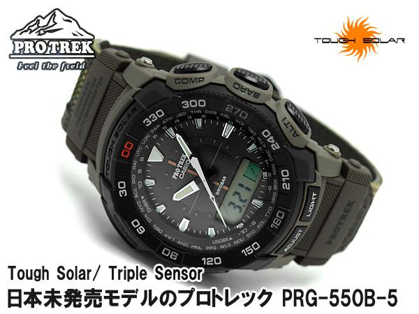凱西歐海外模型金三感應器與太陽能的類比-數位手錶軍綠色迷彩花紋交叉皮帶 PRG-550B-5 博士