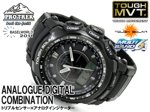Casio 2011 Basel model international model protrek triple sensor radio solar an analog-digital watch black urethane belt PRW-5100-1 PRW-5100-1ER