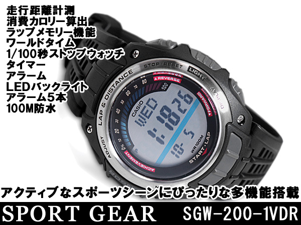 + CASIO 카시오 SPORTS GEAR 스포츠 기어 해외 모델 디지털 시계 우 레 탄 벨트 SGW-200-1VDR