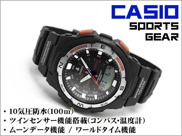 Imports overseas model SPORTS GEAR sports gear twin sensor powered mens digital watch black urethane belt SGW-500H-1BVDR