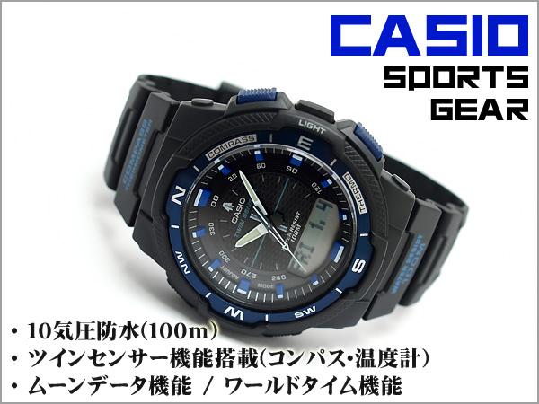 Imports overseas model SPORTS GEAR sports gear twin sensor powered mens digital watch black × blue urethane belt SGW-500H-2BVDR