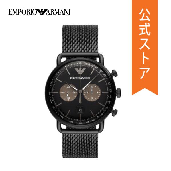 【30%OFF!】エンポリオ アルマーニ 腕時計 メンズ EMPORIO ARMANI 時計 AR11142 AVIATOR 公式 2年 保証