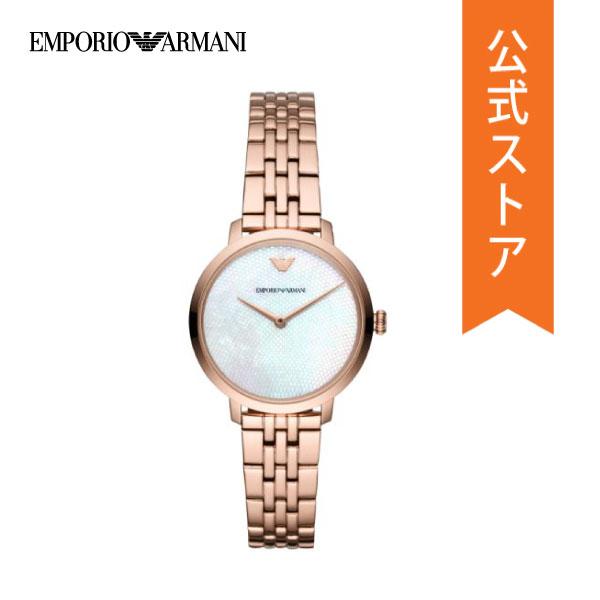 公式ショッパープレゼント 正規品 送料無料 30%OFF エンポリオ アルマーニ 賜物 腕時計 レディース EMPORIO SLIM MODERN 公式 大幅値下げランキング 2年 ARMANI 時計 AR11158 保証