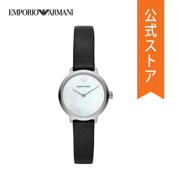 【30%OFF】エンポリオ アルマーニ 腕時計 レディース EMPORIO ARMANI 時計 AR11159 MODERN SLIM 公式 2年 保証
