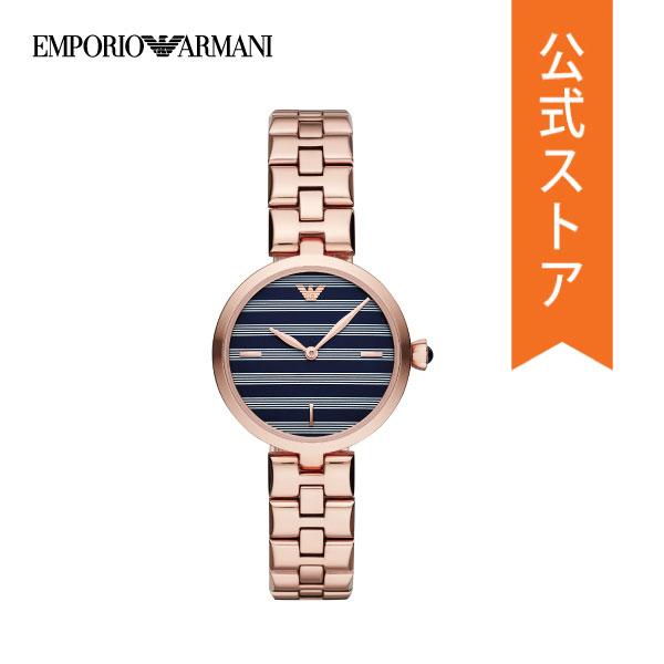 【30%OFF!】2019 夏の新作 エンポリオ アルマーニ 腕時計 レディース EMPORIO ARMANI 時計 AR11220 公式 2年 保証