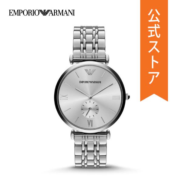 【30%OFF】エンポリオ アルマーニ 腕時計 メンズ EMPORIO ARMANI 時計 AR1819 GIANNI 公式 2年 保証