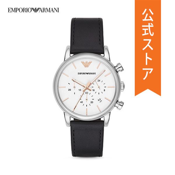 【ショッパープレゼント】30%OFF エンポリオ アルマーニ 腕時計 公式 2年 保証 EMPORIO ARMANI メンズ AR2075