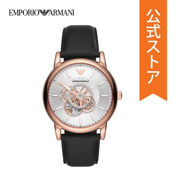 【7/26まで!ポイント10倍!】2019 冬の新作 エンポリオ アルマーニ 腕時計 メンズ 自動巻き EMPORIO ARMANI 時計 AR60013 LUIGI 公式 2年 保証