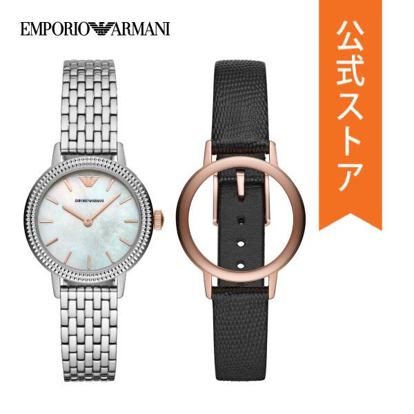 公式ショッパープレゼント 正規品 送料無料 30%OFF エンポリオ アルマーニ 腕時計 レディース 付け替え用 ケース INTERCHANGEABLE 保証 AR80020 返品交換不可 公式 時計 セット 5%OFF 2年 EMPORIO ARMANI