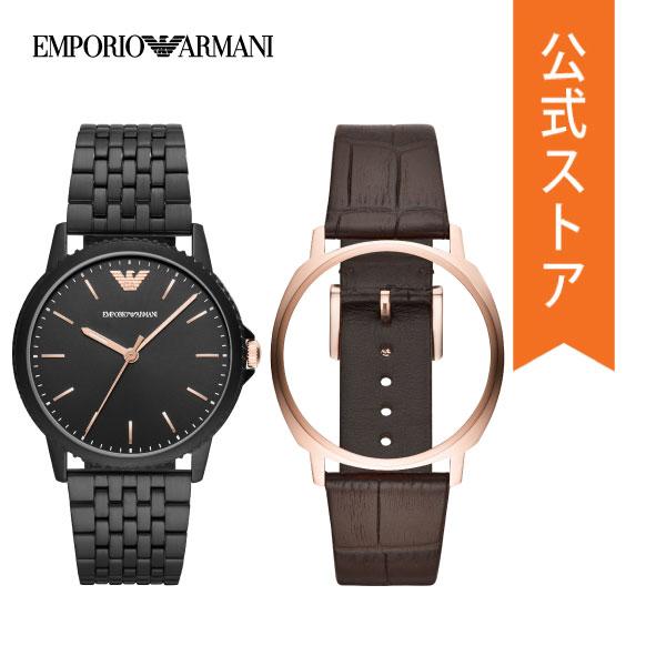【スーパーセール期間限定!50%OFF!】エンポリオ アルマーニ 腕時計 メンズ 付け替え用 ケース セット EMPORIO ARMANI 時計 AR80021 INTERCHANGEABLE 公式 2年 保証