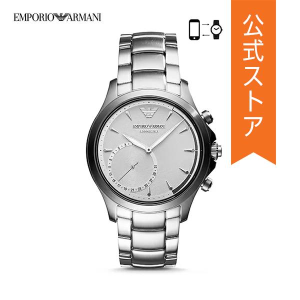 『ショッパープレゼント』エンポリオ アルマーニ ハイブリッド スマートウォッチ 公式 2年 保証 EMPORIO ARMANI iphone android 対応 ウェアラブル Smartwatch 腕時計 メンズ アルベルト ART3011 ALBERTO