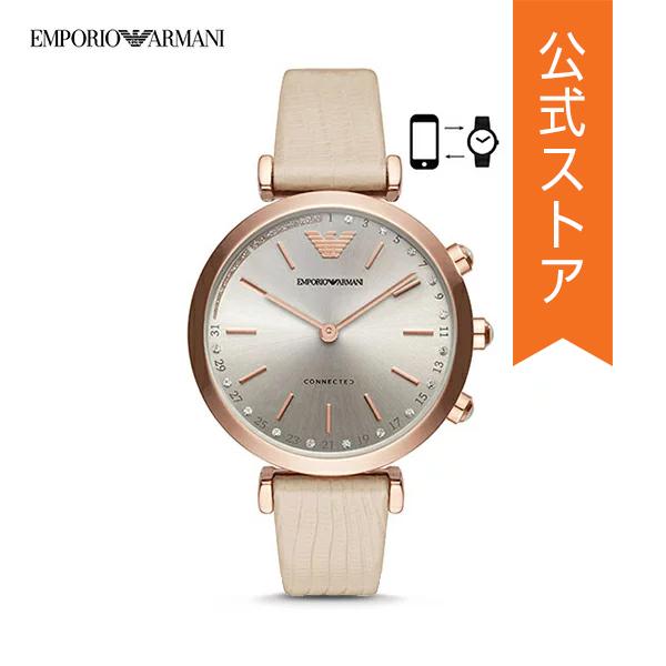 『ショッパープレゼント』エンポリオ アルマーニ ハイブリッド スマートウォッチ 公式 2年 保証 EMPORIO ARMANI iphone android 対応 ウェアラブル Smartwatch 腕時計 レディース ジアンニ, ジャンニ ART3020 GIANNI T-BAR