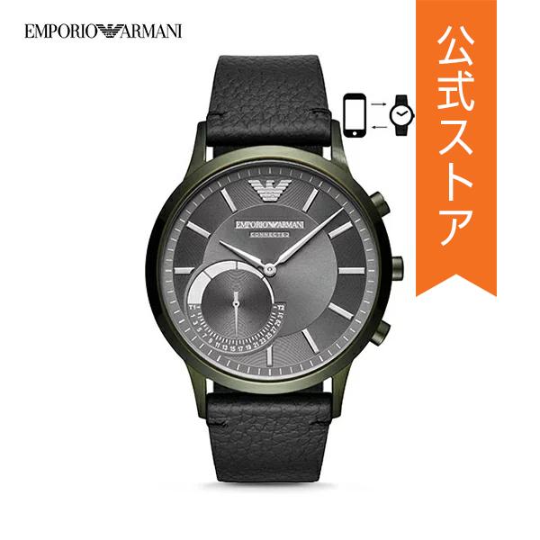 【50%OFF!】エンポリオ アルマーニ スマートウォッチ ハイブリッド 腕時計 メンズ EMPORIO ARMANI 時計 ウェアラブル Smartwatch レナート ART3021 RENATO 公式 2年 保証