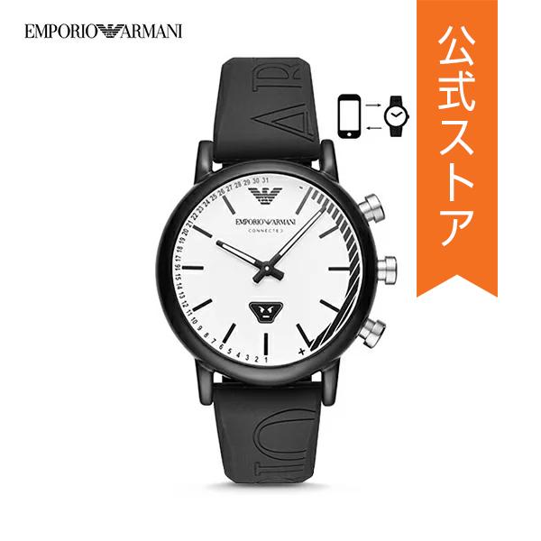 『ショッパープレゼント』30%OFF エンポリオ アルマーニ ハイブリッド スマートウォッチ 公式 2年 保証 EMPORIO ARMANI iphone android 対応 ウェアラブル Smartwatch 腕時計 メンズ ルイージ ART3022 LUIGI