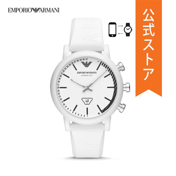 『ショッパープレゼント』50%OFF エンポリオ アルマーニ ハイブリッド スマートウォッチ 公式 2年 保証 EMPORIO ARMANI ウェアラブル Smartwatch 腕時計 メンズ ルイージ ART3025 LUIGI