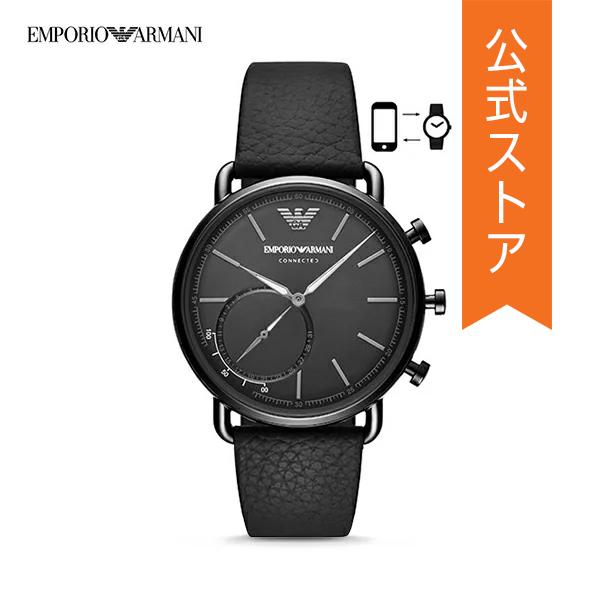 『ショッパープレゼント』エンポリオ アルマーニ ハイブリッド スマートウォッチ 公式 2年 保証 EMPORIO ARMANI iphone android 対応 ウェアラブル Smartwatch 腕時計 メンズ アビエーター ART3030 AVIATOR