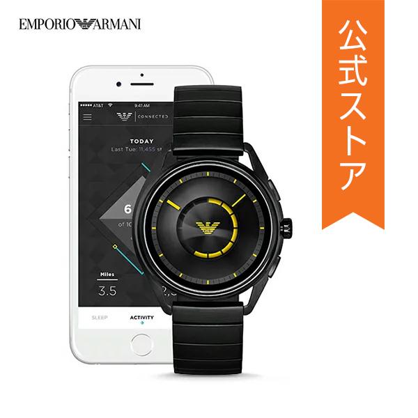 『ショッパープレゼント』ベルト プレゼント! エンポリオ アルマーニ タッチ スクリーン スマートウォッチ 公式 2年 保証 EMPORIO ARMANI iphone android 対応 ウェアラブル タッチスクリーン Smartwatch 腕時計 メンズ マッテオ ART5007 MATTEO