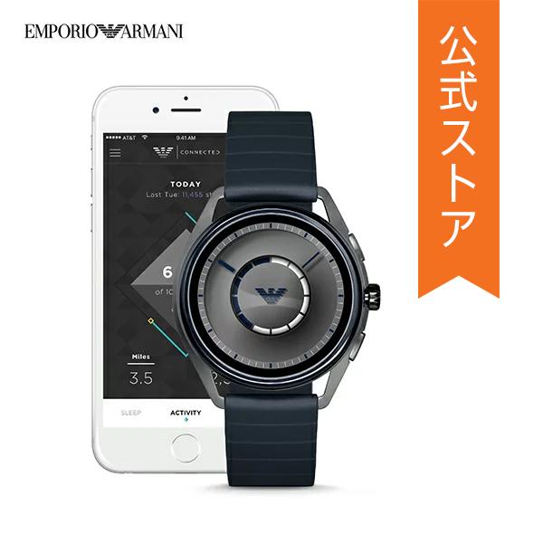 『ショッパープレゼント』ベルト プレゼント! エンポリオ アルマーニ タッチ スクリーン スマートウォッチ 公式 2年 保証 EMPORIO ARMANI iphone android 対応 ウェアラブル タッチスクリーン Smartwatch 腕時計 メンズ マッテオ ART5008 MATTEO