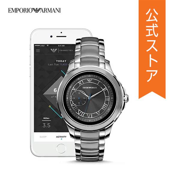 『ショッパープレゼント』ベルト プレゼント! エンポリオ アルマーニ タッチ スクリーン スマートウォッチ 公式 2年 保証 EMPORIO ARMANI iphone android 対応 ウェアラブル タッチスクリーン Smartwatch 腕時計 メンズ アルベルト ART5010 ALBERTO