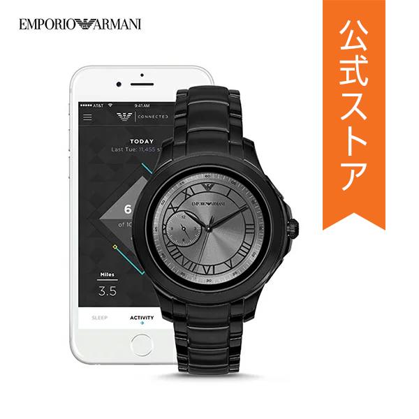 『ショッパープレゼント』ベルト プレゼント! エンポリオ アルマーニ タッチ スクリーン スマートウォッチ 公式 2年 保証 EMPORIO ARMANI iphone android 対応 ウェアラブル タッチスクリーン Smartwatch 腕時計 メンズ アルベルト ART5011 ALBERTO