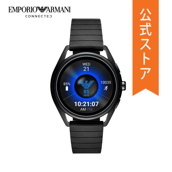 『ショッパープレゼント』2019 春の新作 エンポリオ アルマーニ スマートウォッチ 公式 2年 保証 EMPORIO ARMANI iphone android 対応 ウェアラブル タッチスクリーン Smartwatch 腕時計 メンズ ART5017 43mm