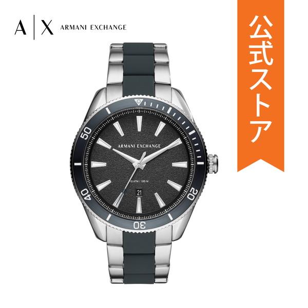 【30%OFF】2019 冬の新作 アルマーニ エクスチェンジ 腕時計 メンズ ARMANI EXCHANGE 時計 AX1834 ENZO 公式 2年 保証