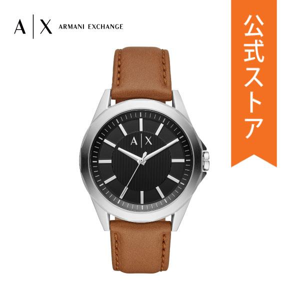 【30%OFF!】2019 夏の新作 アルマーニ エクスチェンジ 腕時計 メンズ ARMANI EXCHANGE 時計 AX2635 公式 2年 保証
