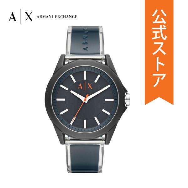 【30%OFF】2019 冬の新作 アルマーニ エクスチェンジ 腕時計 メンズ ARMANI EXCHANGE 時計 AX2642 DREXLER 公式 2年 保証