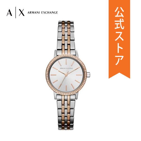 【30%OFF】アルマーニ エクスチェンジ 腕時計 レディース ARMANI EXCHANGE 時計 AX5542 LOLA 公式 2年 保証