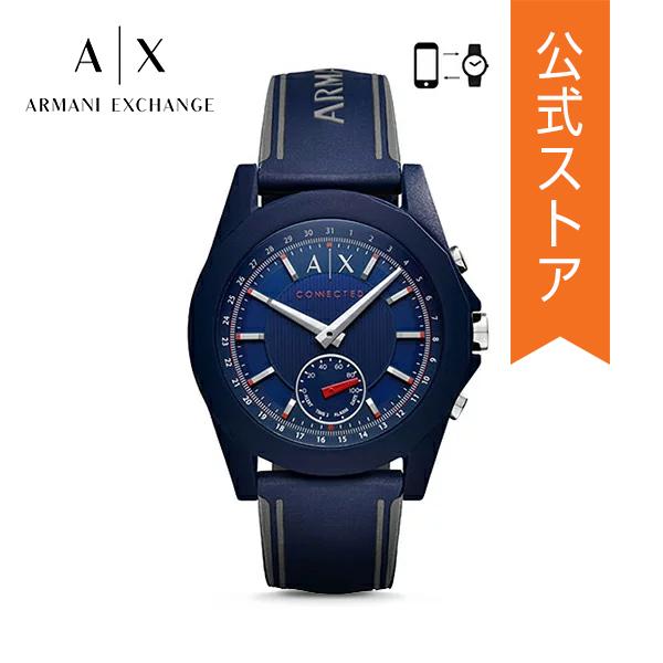『ショッパープレゼント』アルマーニ エクスチェンジ ハイブリッド スマートウォッチ 公式 2年 保証 ARMANI EXCHANGE iphone android 対応 ウェアラブル Smartwatch 腕時計 メンズ ドレクスラー AXT1002 DREXLER