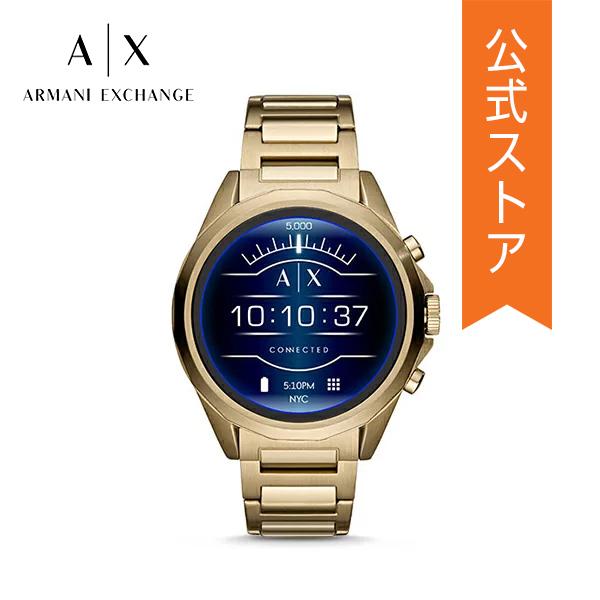 『ショッパープレゼント』アルマーニ エクスチェンジ タッチ スクリーン スマートウォッチ 公式 2年 保証 ARMANI EXCHANGE iphone android 対応 タッチスクリーン Smartwatch 腕時計 メンズ ドレクスラー AXT2001 DREXLER