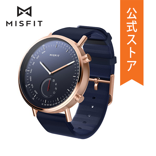 『ショッパープレゼント』ミスフィット ハイブリッド スマートウォッチ 公式 2年 保証 MISFIT iphone android 対応 ウェアラブル Smartwatch 腕時計 レディース メンズ コマーンド MIS5020 COMMAND
