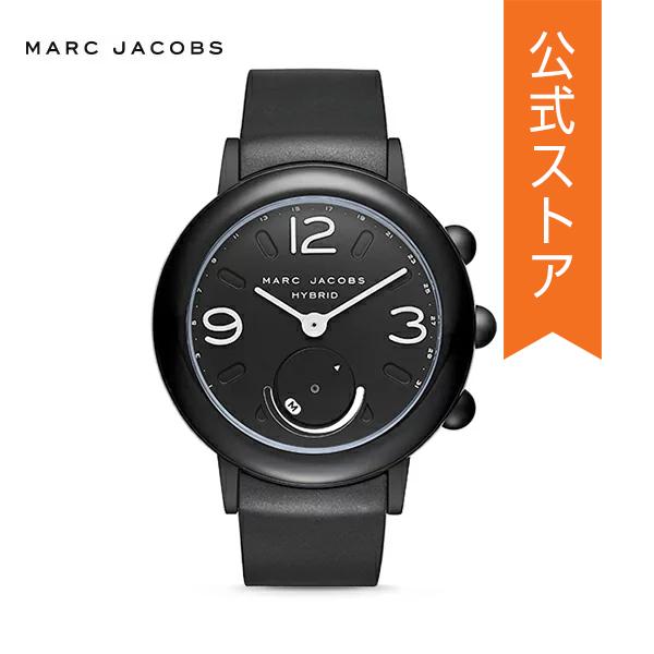 『ショッパープレゼント』30%OFF マーク ジェイコブス ハイブリッド スマートウォッチ 公式 2年 保証 MARC JACOBS iphone android 対応 ウェアラブル Smartwatch 腕時計 レディース ライリー MJT1002 RILEY
