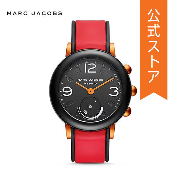 『ショッパープレゼント』30%OFF マーク ジェイコブス ハイブリッド スマートウォッチ 公式 2年 保証 MARC JACOBS iphone android 対応 ウェアラブル Smartwatch 腕時計 レディース ライリー MJT1008 RILEY