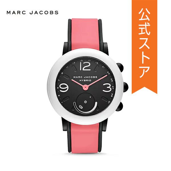 『ショッパープレゼント』30%OFF マーク ジェイコブス ハイブリッド スマートウォッチ 公式 2年 保証 MARC JACOBS iphone android 対応 ウェアラブル Smartwatch 腕時計 レディース ライリー MJT1009 RILEY