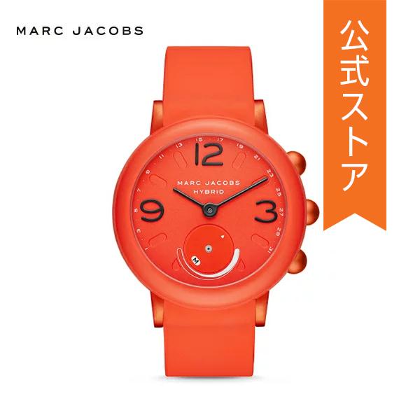 『ショッパープレゼント』マーク ジェイコブス ハイブリッド スマートウォッチ 公式 2年 保証 MARC JACOBS iphone android 対応 ウェアラブル Smartwatch 腕時計 レディース ライリー MJT1012 RILEY