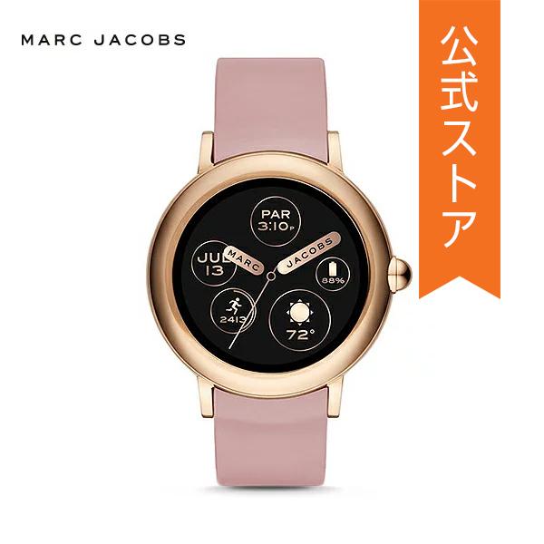 『ショッパープレゼント』2018 冬の新作 マーク ジェイコブス タッチ スクリーン スマートウォッチ 公式 2年 保証 MARC JACOBS iphone android 対応 ウェアラブル Smartwatch 腕時計 レディース ライリー MJT2004 RILEY