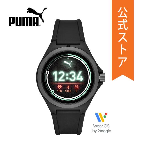 【40%OFF】2019 冬の新作 プーマ スマートウォッチ タッチスクリーン レディース メンズ PUMA 腕時計 PT9100 SMARTWATCH 公式 2年 保証