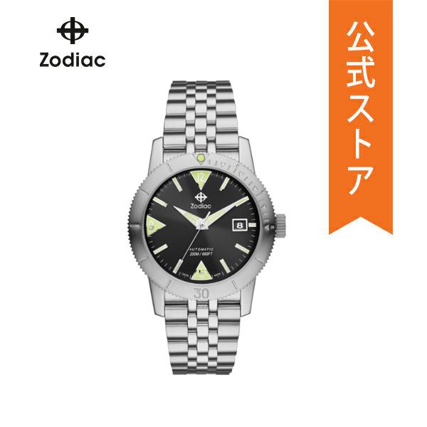 【7/26まで!ポイント10倍!】ゾディアック 腕時計 メンズ 自動巻き Zodiac 時計 スーパー シーウルフ ZO9201 SUPER SEAWOLF 53 SKIN 40mm 公式 2年 保証
