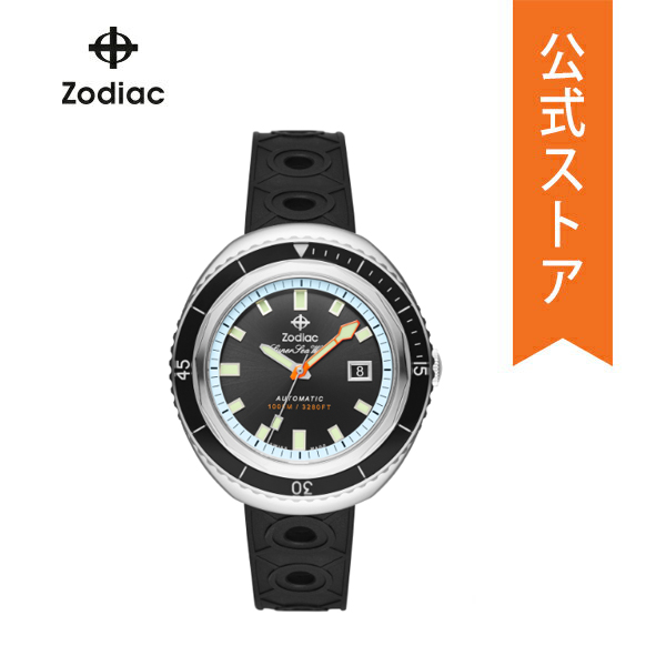 【7/26まで!ポイント10倍!】ゾディアック 腕時計 メンズ 自動巻き Zodiac 時計 スーパー シーウルフ ZO9501 SUPER SEAWOLF 68 44mm 公式 2年 保証