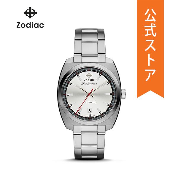 【公式ショッパープレゼント】30%OFF ゾディアック 腕時計 公式 2年 保証 Zodiac メンズ ZO9900 SEA DRAGON 39mm