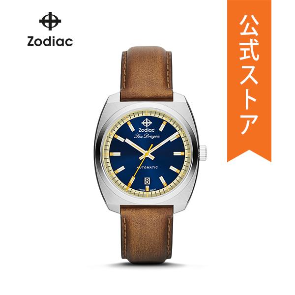 『公式ショッパープレゼント』30%OFF ゾディアック 腕時計 公式 2年 保証 Zodiac メンズ ZO9904 SEA DRAGON 39mm