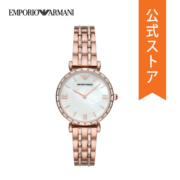 【7/26まで!ポイント10倍!】2020 春の新作 エンポリオ アルマーニ 腕時計 レディース EMPORIO ARMANI 時計 AR11294 公式 2年 保証