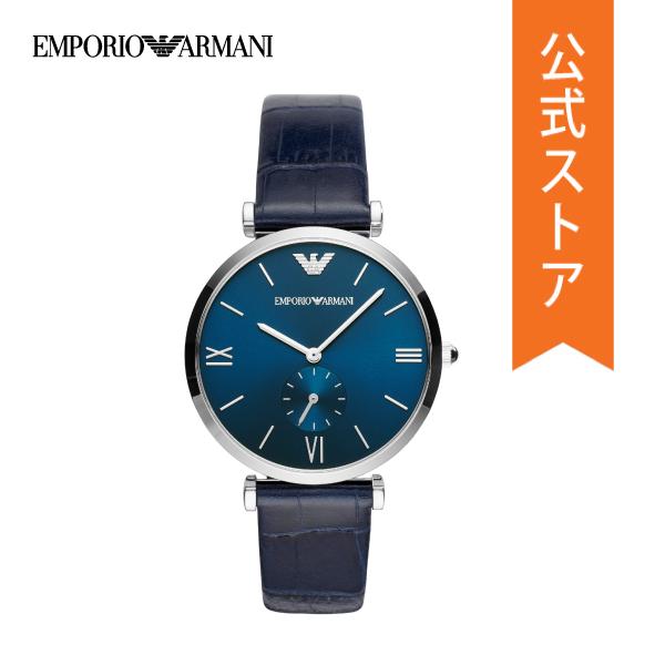 【7/26まで!ポイント10倍!】2020 春の新作 エンポリオ アルマーニ 腕時計 メンズ EMPORIO ARMANI 時計 AR11300 公式 2年 保証