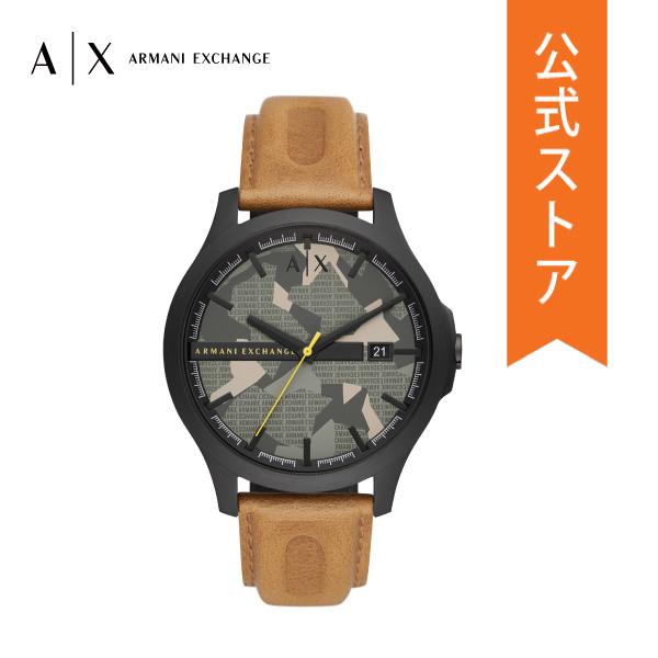 ショッパープレゼント 正規品 送料無料 アルマーニ エクスチェンジ 腕時計 メンズ ARMANI AX2412 HAMPTON EXCHANGE お得クーポン発行中 2年 保証 時計 アウトレット 公式