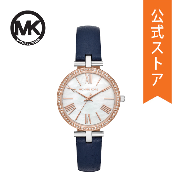 【7/26まで!ポイント10倍!】マイケルコース 腕時計 レディース MICHAEL KORS 時計 MK2833 MACI 公式 2年 保証