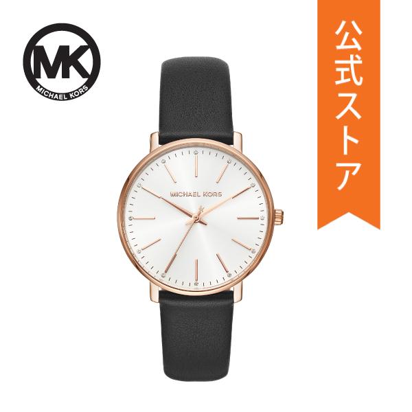 【7/26まで!ポイント10倍!】マイケルコース 腕時計 レディース MICHAEL KORS 時計 MK2834 PYPER 公式 2年 保証