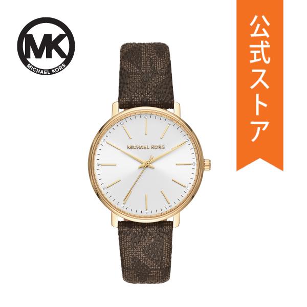 【7/26まで!ポイント10倍!】マイケルコース 腕時計 レディース MICHAEL KORS 時計 MK2857 PYPER 公式 2年 保証