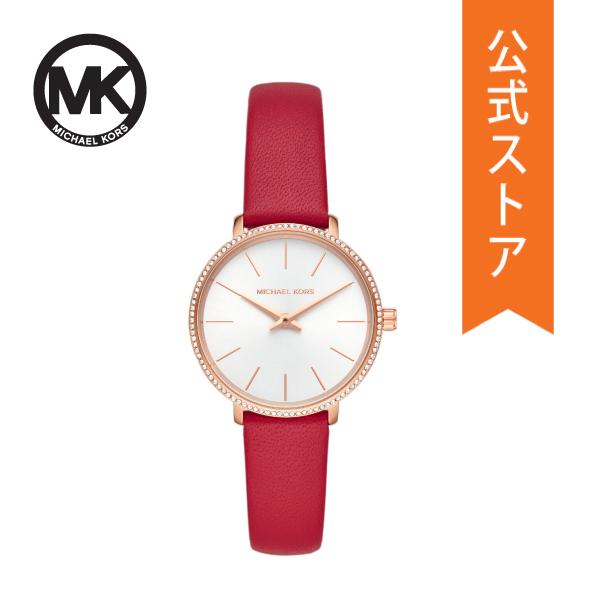 【7/26まで!ポイント10倍!】マイケルコース 腕時計 レディース MICHAEL KORS 時計 MK2869 PYPER 公式 2年 保証